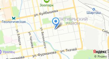 Компания New Game Ural на карте