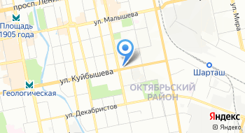Интернет-магазин Вмасках.РФ на карте