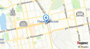 Свердловский региональный благотворительный фонд Екатеринбургский еврейский культурный центр Менора на карте