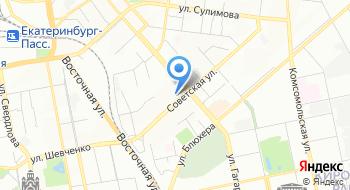 Отдел УФМС России по Свердловской области в Кировском районе в г. Екатеринбург на карте