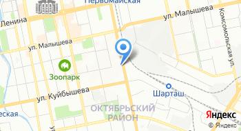 УралПолимерПром, официальный дилер Remmers на карте