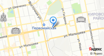 Альфа-Банк. Кредитно-кассовый офис Екатеринбург-Яшма на карте