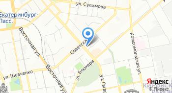 Альфа-Банк. Дополнительный офис Основинский на карте