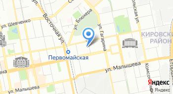 ИФНС России по Кировскому району г.Екатеринбурга на карте