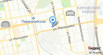 Эйс-системы безопасности на карте