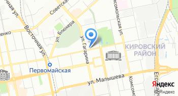 Магазин ВоенСнаб на карте