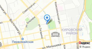 Уральская вертолетная компания на карте