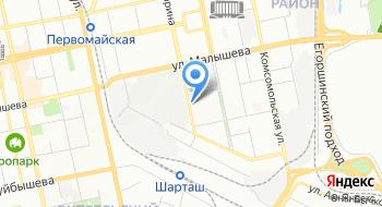 Музыкально-творческий комплекс Umbrella на карте