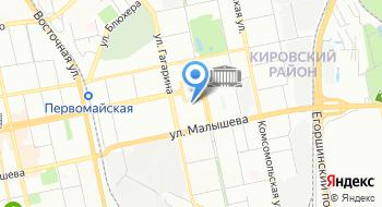 Уральский федеральный университет Кафедра машины и аппараты химических производств Инженерный центр на карте