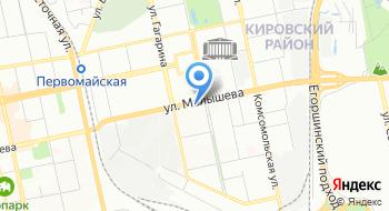 Sportx.ru на карте