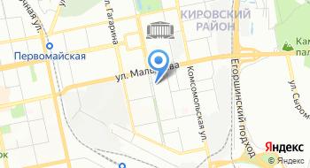 Свердловская Региональная Общественная Организация Спортивная Федерация Айкидо на карте