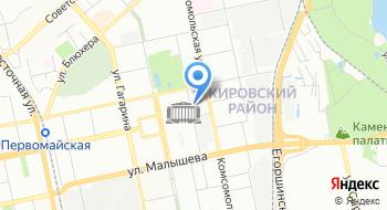 Отдел надзорной деятельности муниципального образования города Екатеринбурга на карте