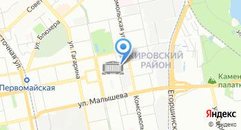 Аварийно-спасательная служба №1 в Екатеринбурге на карте