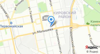 Авточехлы Екатеринбург на карте