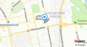 Эпк УрФУ на карте