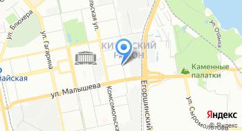 Отдел ЗАГС Кировского района г. Екатеринбург Свердловской области на карте