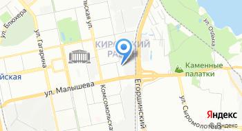 Интернет-магазин Imkosmetik.com на карте