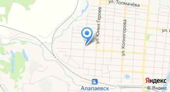 Отделение почтовой связи Алапаевск 624606 на карте