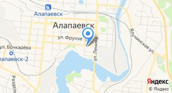 Отделение почтовой связи Алапаевск 624600 на карте