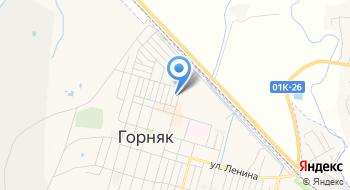 Отделение почтовой связи Горняк 658422 на карте