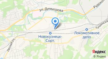 Отдел архива Западно-Сибирской железной дороги города Новокузнецка на карте