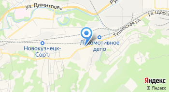 Автозип42 на карте