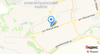 Икц Экспертиза Кузбасса на карте