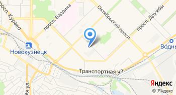 Кемеровский государственный университет Новокузнецкий институт-филиал на карте