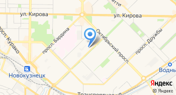 Новокузнецкий транспортно-технологический техникум на карте