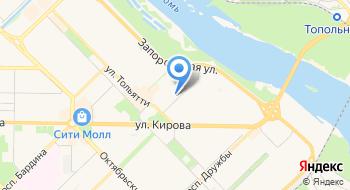 Территориальный отдел №11 Управления Федерального казначейства по Кемеровской области на карте