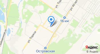 Новокузнецкий филиал ФГКУ УВО ГО МВД по Кемеровской области Отдел вневедомственной охраны на карте