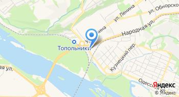 ФКУ Следственный изолятор-2 на карте
