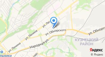 Кузнецкая коллегия адвокатов №42 на карте