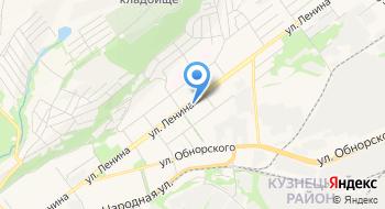 ФНС, Территориально обособленное рабочее место Кузнецкий и Орджоникидзевский районы на карте