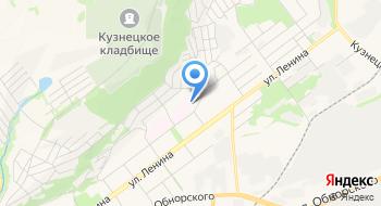 Городское Патологоанатомическое Бюро, отделение № 2 Кузнецкого и Орджоникидзевского Районов на карте