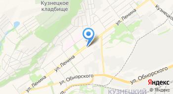 Отделение дневного пребывания для пожилых граждан и инвалидов Кузнецкого района на карте
