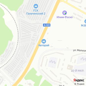 Центр авторазбора на Яндекс.Картах