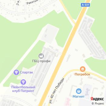 Pit Stop на Яндекс.Картах