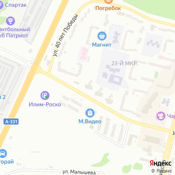 Новая Эра на Яндекс.Картах