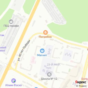Территориальный фонд обязательного медицинского страхования граждан Иркутской области на Яндекс.Картах
