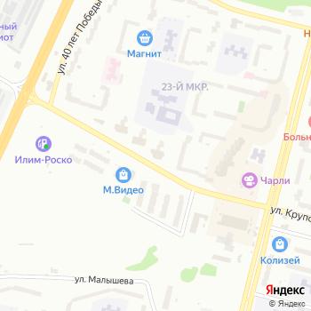 Магазин хлебобулочных и кондитерских изделий на Яндекс.Картах