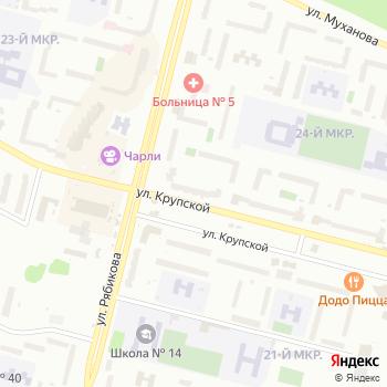 Центр молекулярной диагностики на Яндекс.Картах