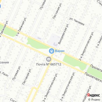 Всё для дома на Яндекс.Картах