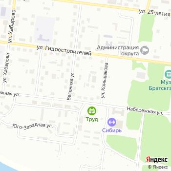 Одежда для всей семьи на Яндекс.Картах
