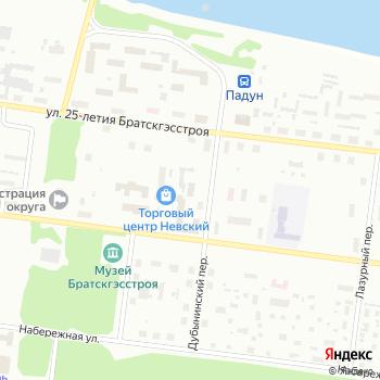 Управление пенсионного фонда РФ в г. Братске и Братском районе на Яндекс.Картах