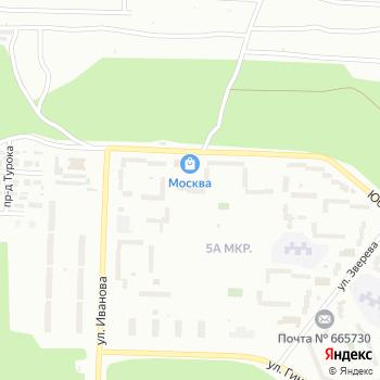 Аэрофлот на Яндекс.Картах