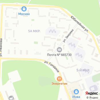Салби Айс на Яндекс.Картах