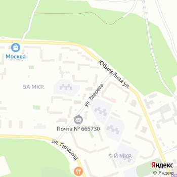 Престиж на Яндекс.Картах