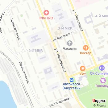 Сотик & сервис на Яндекс.Картах