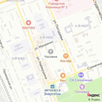 Теремок на Яндекс.Картах